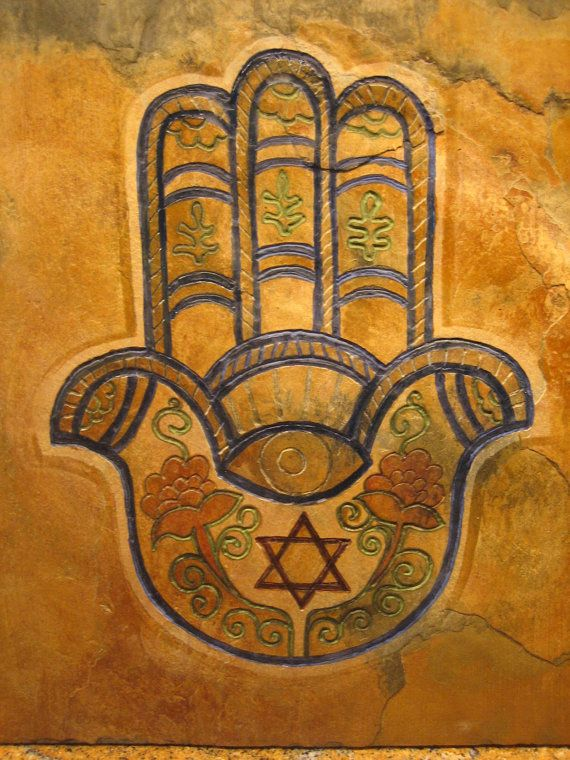 Turquoise Hamsa By Anlan Visually Very Complex Beautiful And