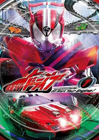 Drive dvd