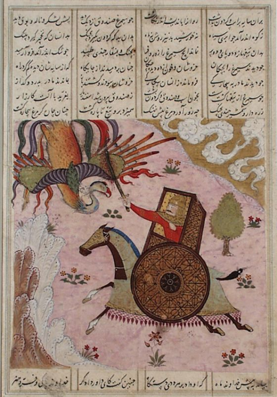 Isfandiyar Attacks the Simurgh from an Armored Vehicle, page from a Manuscript of the Shahnama (Book of Kings) of Firdawsi | LACMA Collection Iran, Shiraz, c. 1485-95 Ink, opaque watercolor and gold on paper