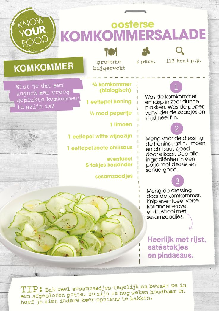 Oosterse komkommersalade