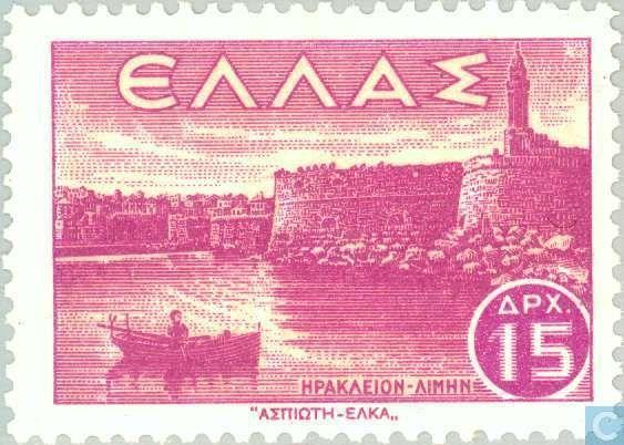 Timbres-poste - Grèce - Paysages