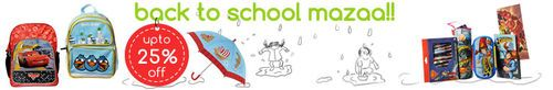 back to school. buy kids stationery items at online stationery shops