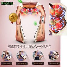 Shiatsu Volta Da Cintura Pescoço Massagem Nos Ombros. infravermelho amassar 3D massageador Eliminar A Fadiga de Carro Para Casa Travesseiro Em Forma de U(China (Mainland))