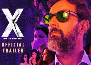 Watch X: Past Is Present Trailer Exclusivly on First Look Kolkata