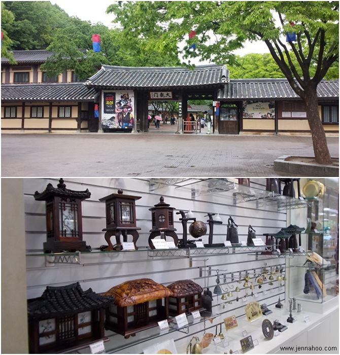 [KOREA TRIP 2016] Korean Folk Village (한국 민속촌)