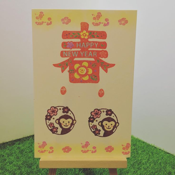 Greeting card for the year of the Monkey, using stamps from Japan and Taiwan. I I love the Chinese word of Spring very much~ #kodomonokao #賀年卡 #yearofmonkey2016 #cardmaking  handmade by Jodie Hui~Feb 2016~