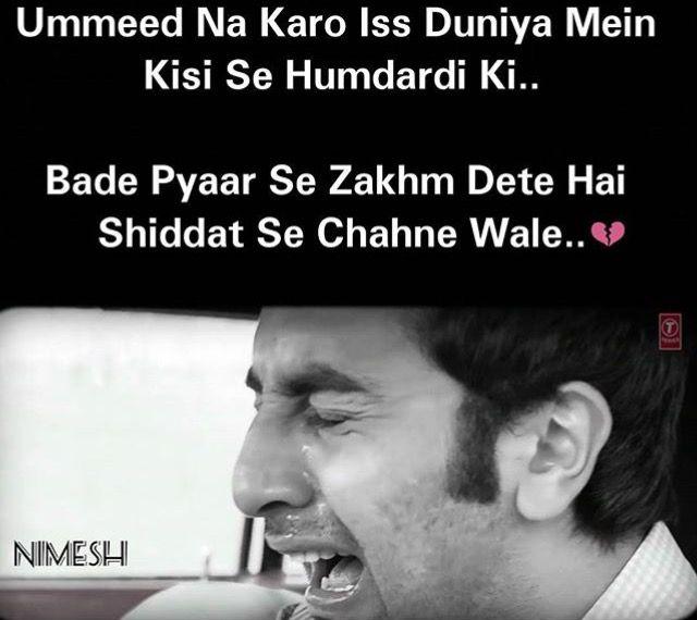 Hahahahahahahahahahahahah Mujh Ko Is Ke Shakal Say hansi Aa Gai:::::-/
