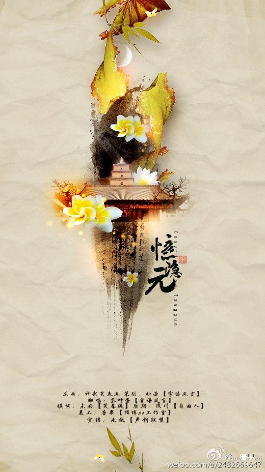 panoswang采集到做个有点范儿的事儿(1069图)_花瓣