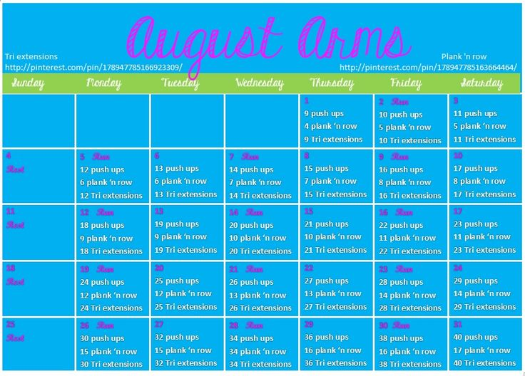 August Arms - Daily Workout