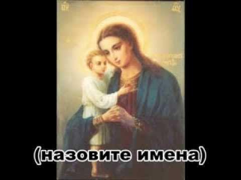 ▶ Молитвы о ближних - YouTube
