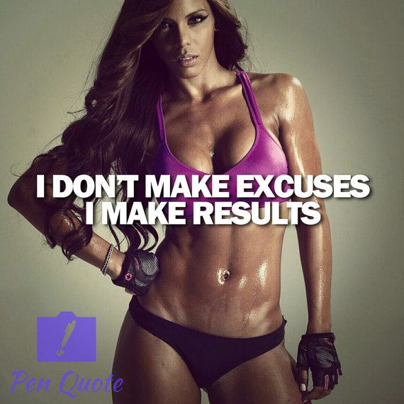 Fitness Picture Quote, I don't make excuses I make results, gym motivation, gym motivational quotes, fitness quote, inspirational gym quote