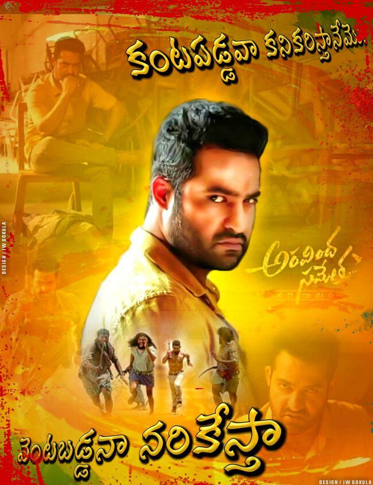 Jr ntrs latest movie aravinda sametha veera raghava fan