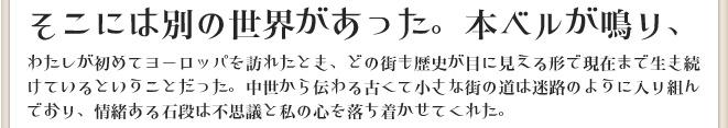 hiragana katakana font