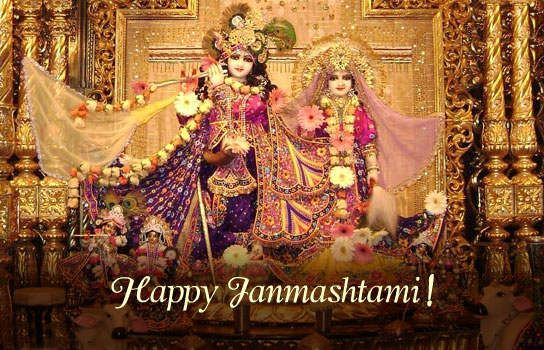 Happy Janmashtami Radha Krishna Photo