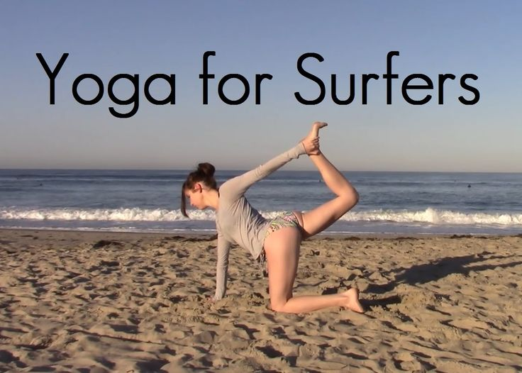Yoga for Surfers - 30 min flow - San Diego, CA  Strengthen your core and get better backbends with this great class for surfers!  #yogawithkassandra
