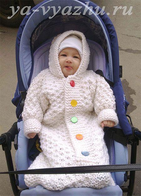 конверты, комбинезоны для новорожденных | Записи в рубрике конверты, комбинезоны для новорожденных | Дневник ольга_канарик : LiveInternet - Российский Сервис Онлайн-Дневников