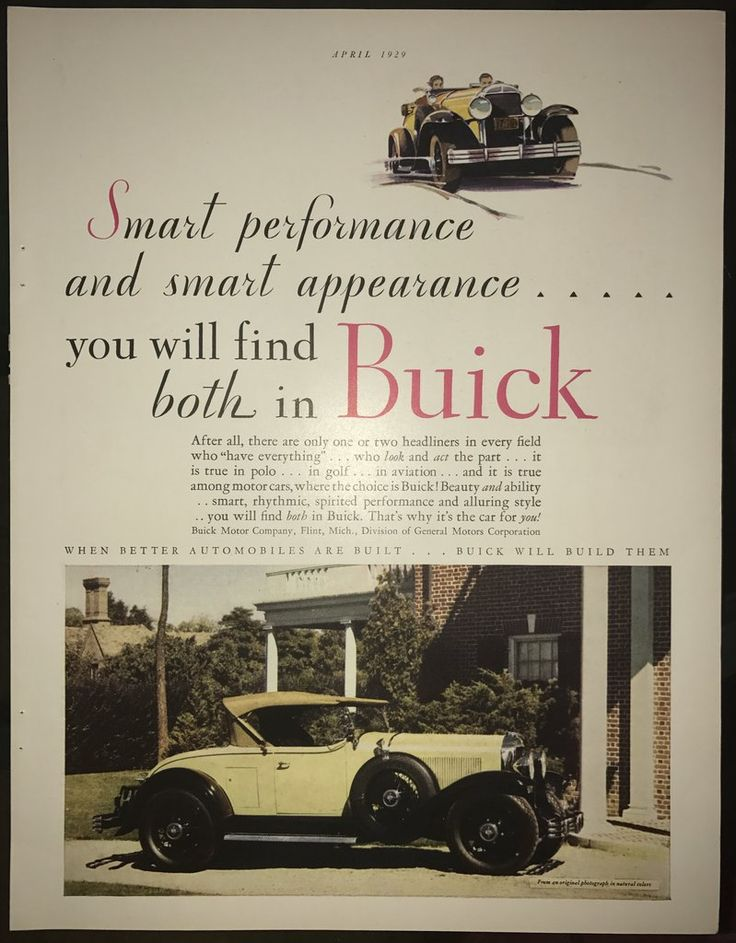 33 Best Buick Images On Pinterest Buick 1920s And Vintage Colors