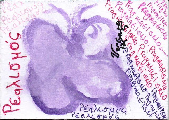 resist mail art festival: 133. MONICA SANCHEZ VERGARA (MEXICO)