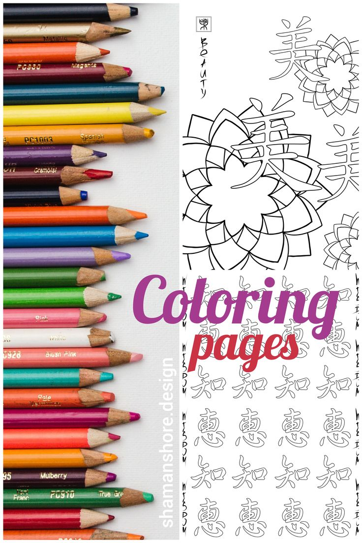Coloring Pages for Grown Ups, Japanese Coloring Book for Adults Printable, Creative Activity for Adults, Coloring Pages Adult Digital Download Pdf, Coloring Page Geisha,  塗り絵,