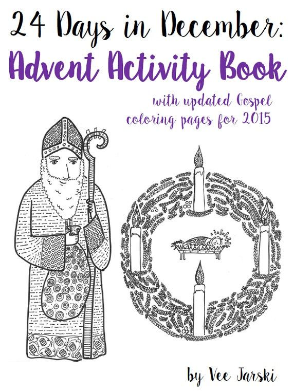 advent coloring pages crafts - photo#30