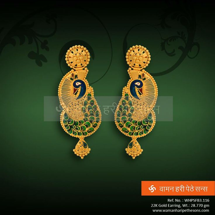 #Gold #Earring to #Enhance your #Beauty