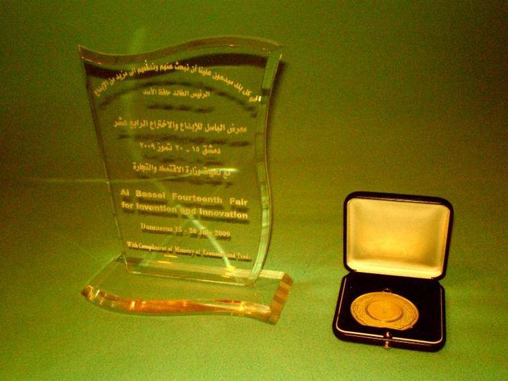 Genius 2009 arany es Al Bassel Gold dij | dr. Lukács Manuéla