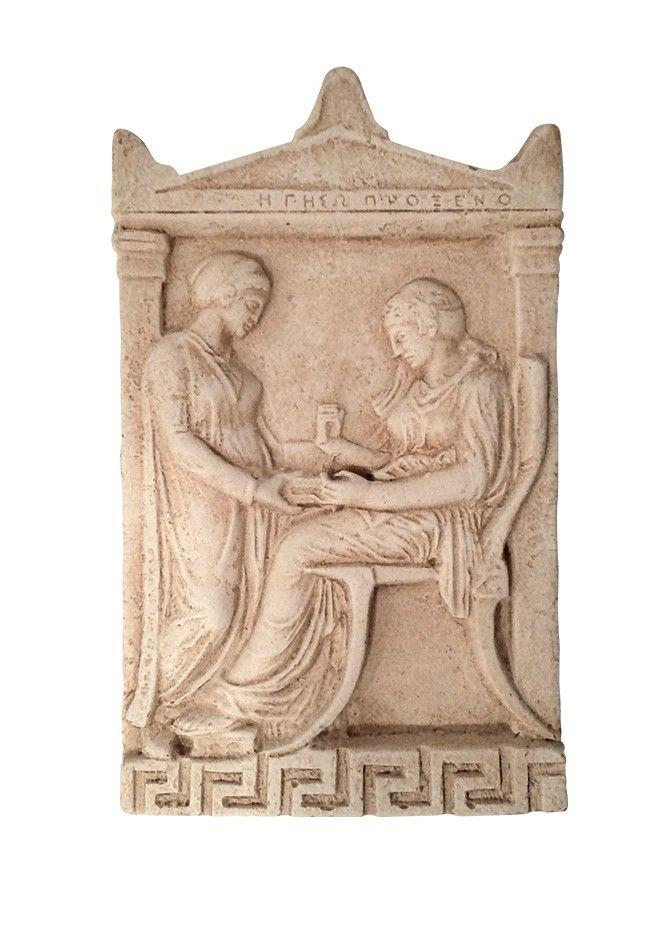 Στήλη της Ηγησώς   Grave Stele of Hegeso