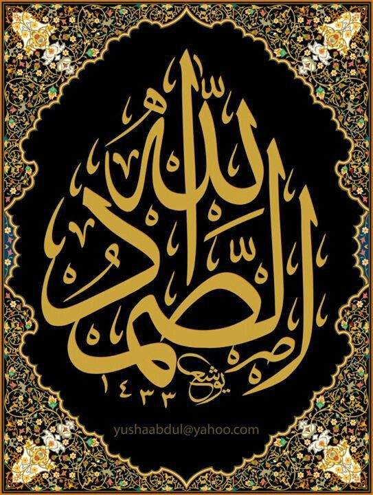 ::::♡ ♤ ✿⊱╮☼ ♧☾ PINTEREST.COM christiancross ☀❤ قطـﮧ ⁂ ⦿ ⥾ ⦿ ⁂ ❤U •♥•*⦿[†] :::: Allah al Samad