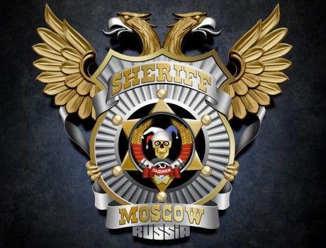 логотип Шерифа Москвы