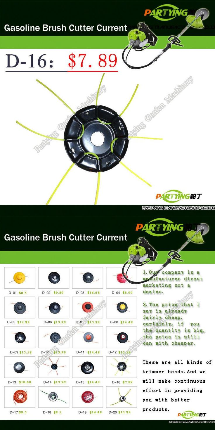 [Visit to Buy] Free Shipping free petrol lawn mower trimmer head 2-stroke brush cutter head grass cutting machine gasoline plastic  D-16 #Advertisement