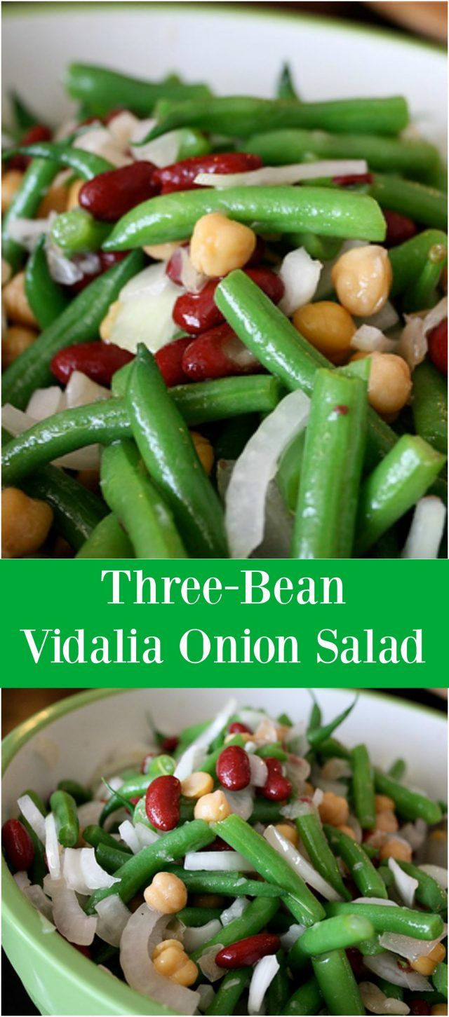 One of my favorite summer salads! Three Bean Vidalia Onion Salad, this recipe is a perfect side dish for barbecues. Recipe via aggieskitchen.com: