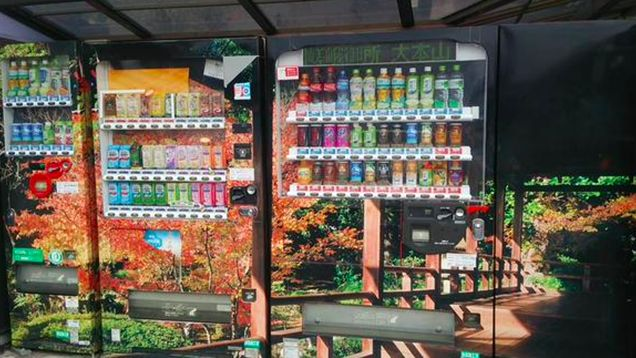 Why Vending Machines Are So Popular in #Japan? Via Kotaku.com  [Photo: Kotaro_915]  Yes, the number of vending machines in Japan borders on overkill. Sometimes, you come across machines that you wonder if anyone even uses. Abroad, city streets with rows and rows of vending machines are emblematic of the modern Japan. Go to Buddhist temples and Shinto shrines, and often, you'll also find vending machines.