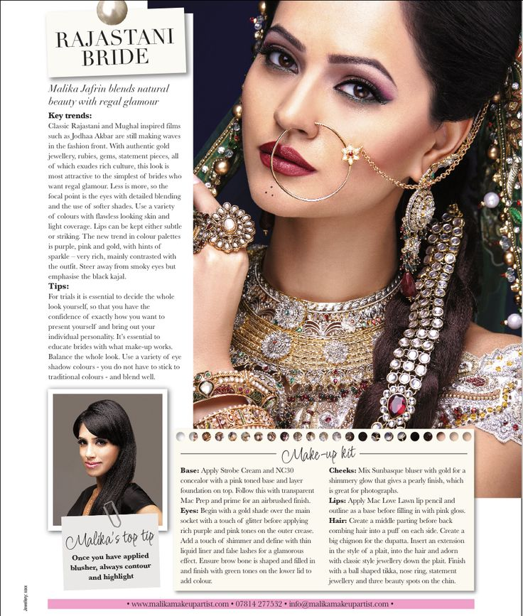 The #Rajasthani Bridal look featured in Asiana Magazine. How to achieve this look and the styling of big #jewellery.