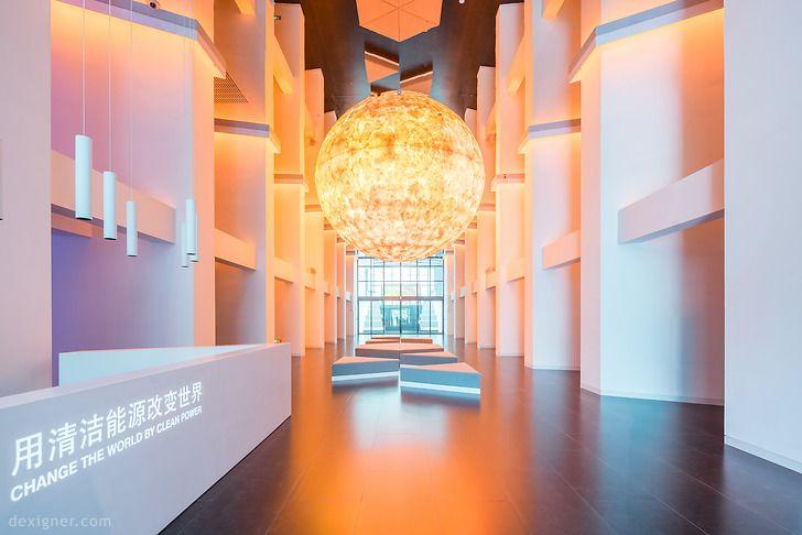 Hanergy Renewable Energy Exhibition Center 12