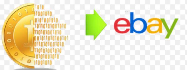 Ebayもビットコイン決済開始!?!?