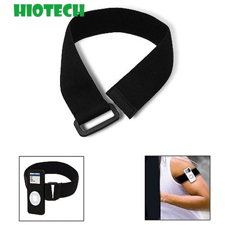 HIOTECH(TM) Sport Armband Elastic Belt For iPod Nano Video Classic Not Include Case. CONVENIENT: A durably safe & effective solution for carrying your Nano & listening to music while you exercise. SECURE: Manufactured from strong, yet pliable silicone, & designed to endure extended workout sessions. It has been rigorously tested & will keep your Nano from falling out during workouts. OPEN DESIGN: Open & easy access to your Nano's headphone jack, buttons & features. NOTE: This armband is…