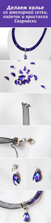 12 besten ювелирная сетка Bilder auf Pinterest | Halsketten, Ketten ...
