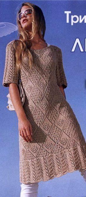 ВЯЗАНОЕ ПЛАТЬЕ / KNITTED DRESS http://mslanavi.ru/post135829471/