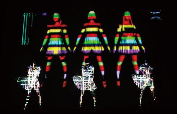 Perfume World Tour 2