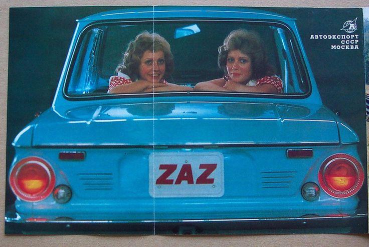 Советские экспортные автомобили