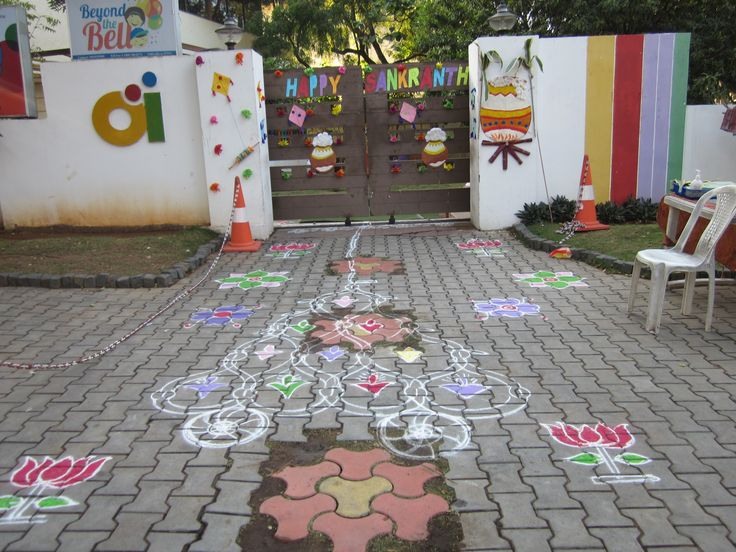 'Sankranthi celebrations  at Oi Playschool'