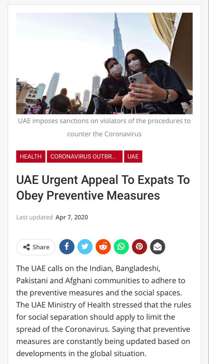 نداء عاجل من الامارات للوافدين Preventive Measure Expat Health