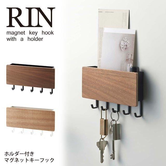 Rin リン ホルダー付き マグネットキーフック マグネット 磁石