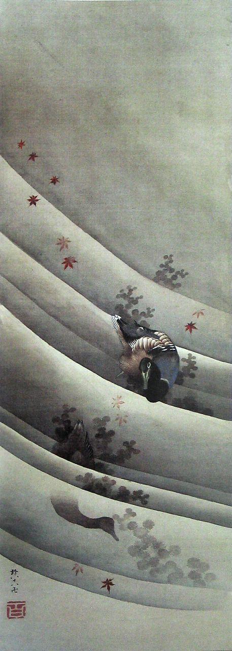 Katsushika Hokusai - 葛飾北斎 - 1760-1849) 流水に鴨図