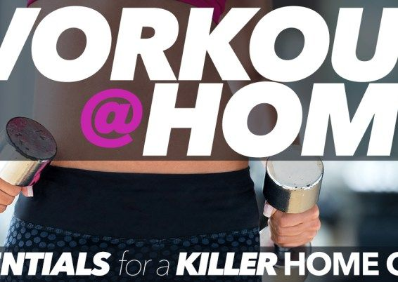 workout-at-home-essentials