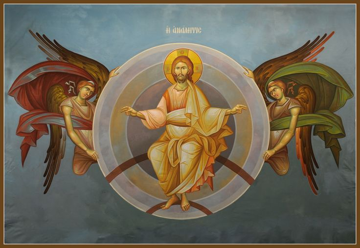 Analipsis (center top part) | Byzantine Iconography Workshop - kopsidas.com