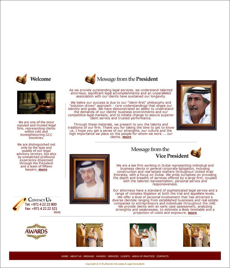 Al Mudharreb Advocates Law Firm Sheikh Rashid Building, 16