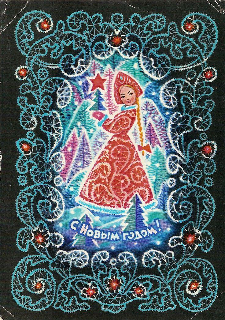 Коллекция картинок: Снегурочка (подборка картин, открыток)