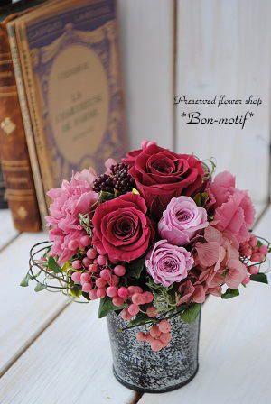 昨日お届けした母の日のお花♪ の画像|プリザーブドフラワー専門ショップ *Bon-motif* ボンモチーフ