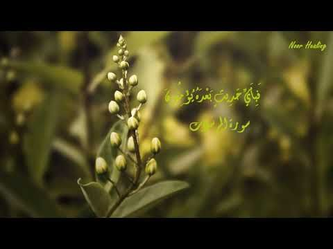 Soul Cleansing Recitations by Ismail Annuri - YouTube | Quran recitation